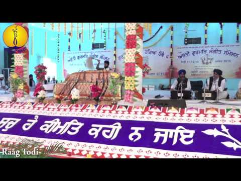AGSS 2015 - Raag Todi - Prof Gurdev Singh ji