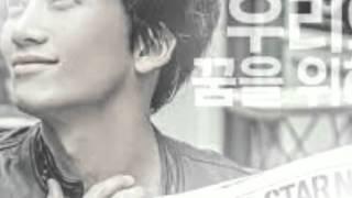 Шоумен корейский  сериал