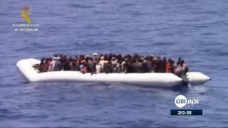 700 شخص على الاقل على متن القارب الذي غرق قبالة اليونان