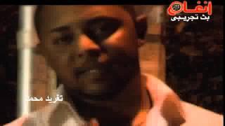 خالد نجم الدين ماخلاص _ تغريد محمد