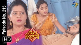 Naalugu Sthambalata | 4th October 2019 | Full Episode No 215 | ETV Telugu