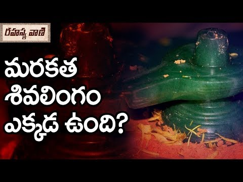 History Of Adi Shankaracharya Temple Kalady  Kerela – Rahasyavaani