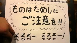 2015.10.5るー祭り南風op.