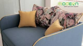 Обзор дивана Гари, производства Модерн (г. Белая Церковь, Украина)