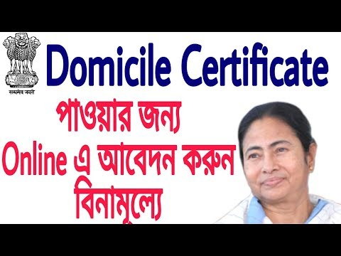 How to apply west bengal domicile certificate online step by step 2020