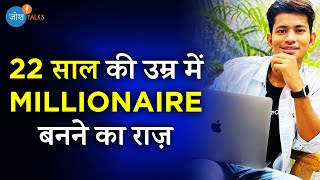 College में Crorepati ऐसे बनें 👨‍🎓 |  @IITians Vlogs | Saurabh Maurya | Josh Talks Hindi