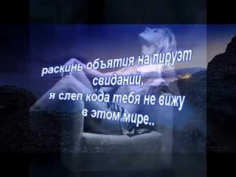 Шарада ночь.Шафутинский М. Катя Лель.. слайд-шоу..SLAV..
