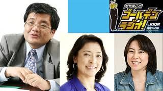 経済アナリストの森永卓郎さんが、自民党総裁選でとった小泉新次郎議員...