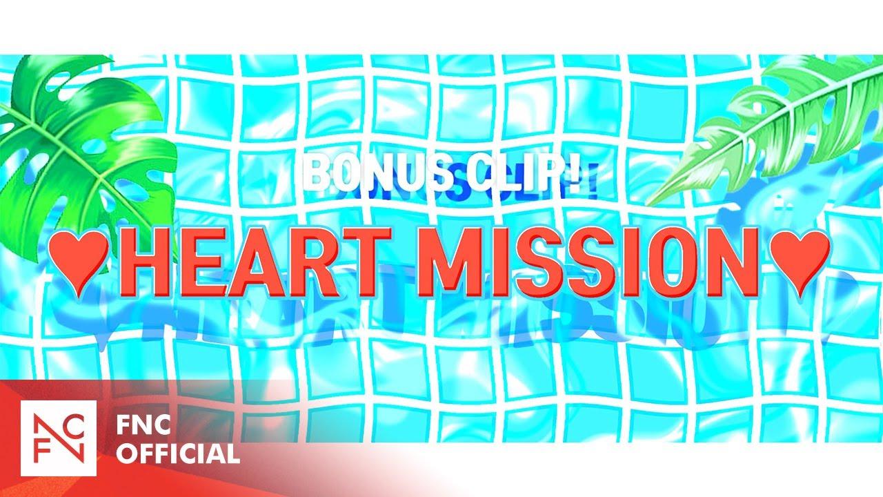 [체RE:VIEW] 알로하오에 (Aloha Oe) BONUS CLIP 'HEART MISSION'