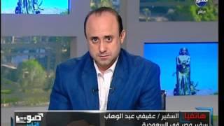 سفير مصر بالرياض: تنسيق على أعلى مستوى مع السلطات السعودية لتأمين تصويت المصريين