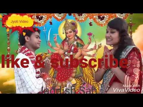 He Durga Maiya Saran Me Bolaliya New Dharmic Song HD 01 || By Aj Music Official
