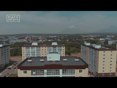 Новые квартиры для камчатцев | Новости сегодня | Происшествия | Масс Медиа