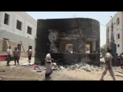 Scores Killed In Yemen Suicide Attack