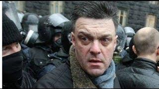 для чего Наркотики на Майдане правда или ложь  смотреть новости онлайн