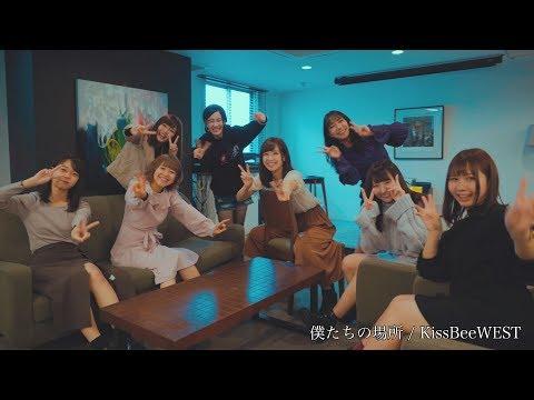 「僕たちの場所」 作曲:KAKKY 作詞:佐々木 雅之 ファン投票で第1位を獲得し、2016年12月25日に発売された3rdシングルの表題曲『僕たちの場所』...