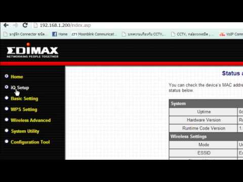 สาธิตการใช้งาน Edimax EW-7428HCn in Universal Repeater