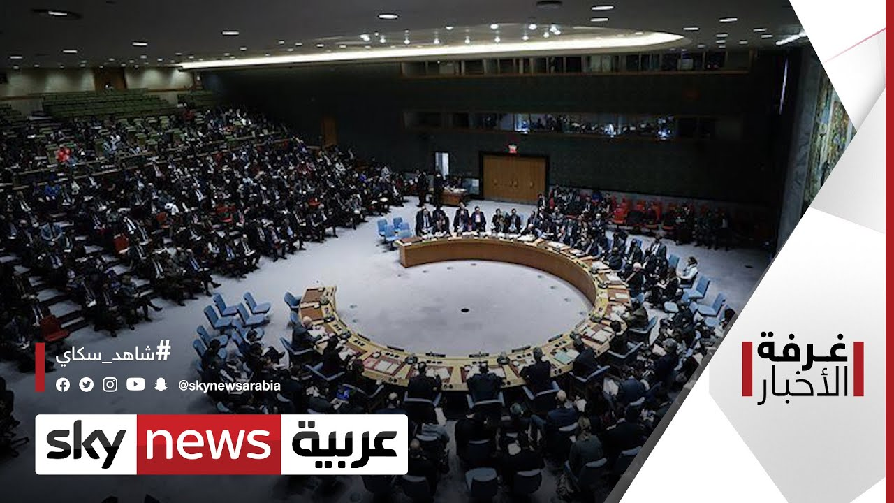 عشية الجمعية العامة للأمم المتحدة.. ملفات عاجلة | #غرفة_الأخبار  - نشر قبل 9 ساعة