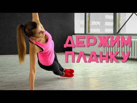 Скачать физкультурная зарядка для похудения