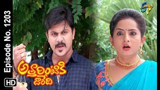 Attarintiki Daredi | 12th September 2018 | Full Episode No 1203 | ETV Telugu