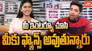 Adivi Sesh Evaru Exclusive Interview   It's Show Time   Latest Telugu Interviews   YOYO TV Channel