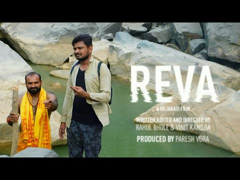 Maa Reva journey | Kirtidan gadhvi | 2018 gujrati movie