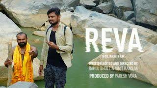 Maa Reva journey   Kirtidan gadhvi   2018 gujrati movie
