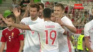Венгрия Россия Товарищеский матч национальных сборных Краткий обзор