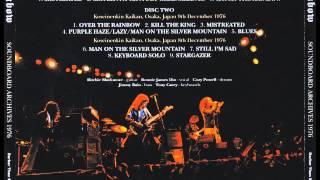 1976-12-xx - Japan (Soundboard Archives 1976)