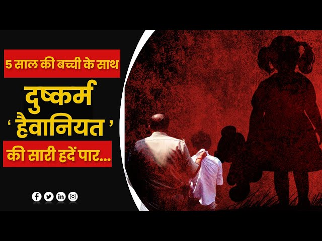 Azamgarh: कप्तान ने की सरेआम फ़रियादियों से गालीगलौज | Puridunia