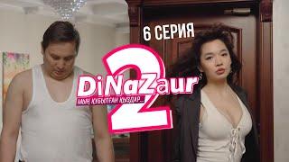 DiNaZaur 2 | 6 серия | Бензопиламен бөлшектеп тастаймыз