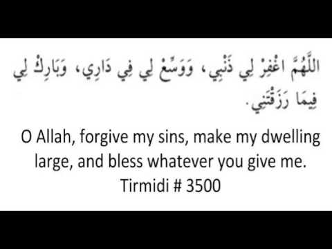 Dua for blessings and provision