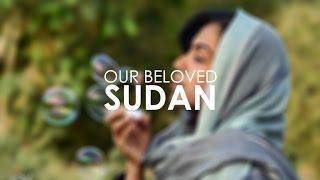 Our Beloved Sudan | بلدي السودان