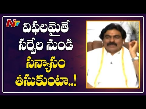 Lagadapati Exclusive Interview after Announcing AP Exit Poll Results | NTV