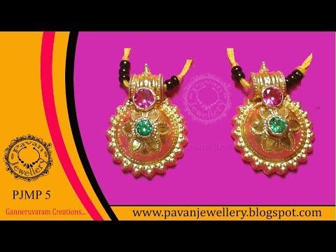 Latest Mangalsutra Pustelu Designs II Thali Bottu Photos - Pavan Jewellery