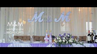 Свадебный клип Михаила и Марии
