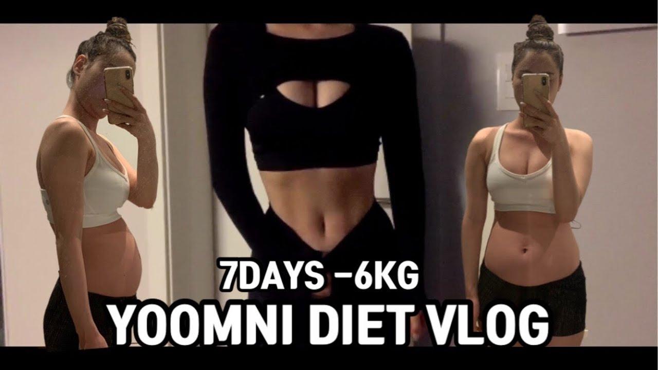 Eng [Diet vlog] 다시 돌아온 일주일 -6kg 급찐급빠 브이로그 👯♀️ (feat.윰니 다이어트 합숙소)
