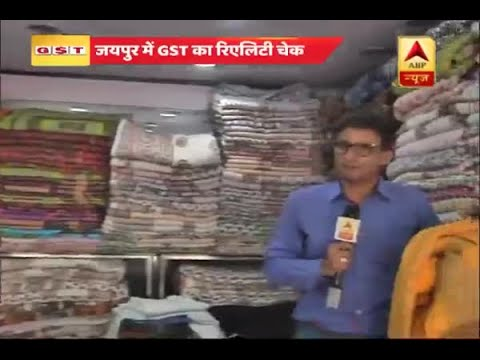 GST IMPACT: Doubt over tax rates make Jaipur quilt traders to quit selling