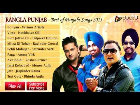 Jukebox Best Of Punjabi Songs 2015   Ammy Virk, Roshan Prince, Ravinder Grewal   Rangla Punjab