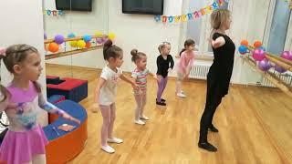 Детский клуб «Дети-Initio» Спортивно-бальные танцы (ча ча ча) 14 октября 2017 г.