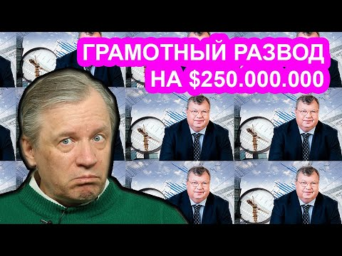 Никиту Михалкова развели на деньги мошенники Путина.  Аарне Веедла