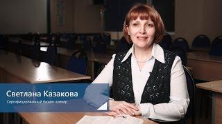 видео Курсы финансового менеджмента