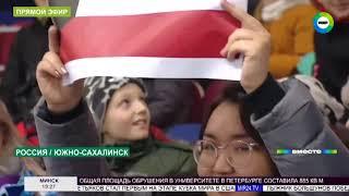 Праздник для половины мира: на Сахалине завершились игры «Дети Азии»