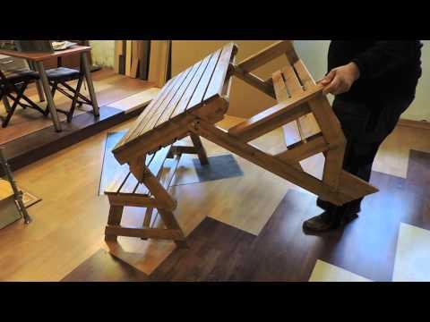 To Παγκάκι που έγινε Τραπέζι ... αλλά και Καναπές - Κρεβάτι !!!