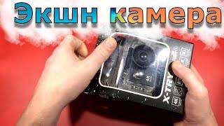 Экшн-камера X-TRY XTC160 UHD 4K Опыт использования!