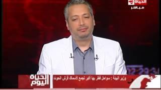 فيديو.. وزير البيئة يكشف عن سبب تسمية قرش مرسى علم بـ