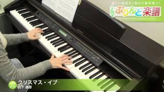 使用した楽譜はコチラ http://www.print-gakufu.com/score/detail/58909...