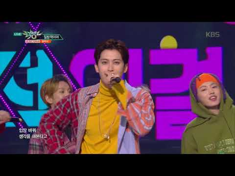 뮤직뱅크 Music Bank - 일방적이야 - 블락비 (One Way - Block B).20171110
