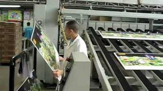Flexo Printing Machine - coated corrugated cardboard printing