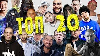 Конфликты русских рэперов на концертах