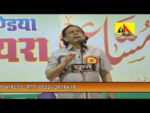 Iqbal Ashar - ALL INDIA MUSHAIRA GORAKHPUR 2016